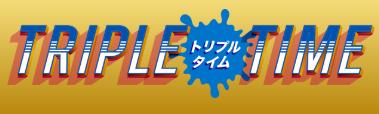 トリプルポイントのロゴ