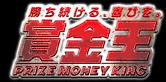賞金王のロゴ