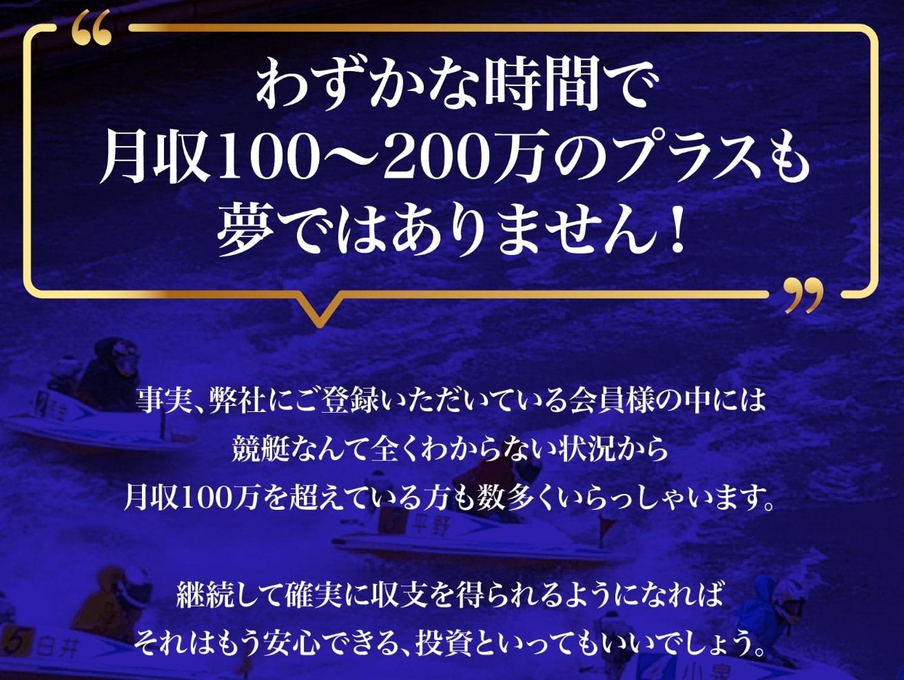 競艇道_サイト特徴
