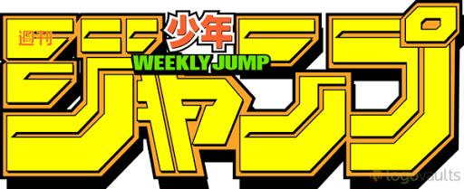 競輪ジャンジャン_少年ジャンプのロゴ