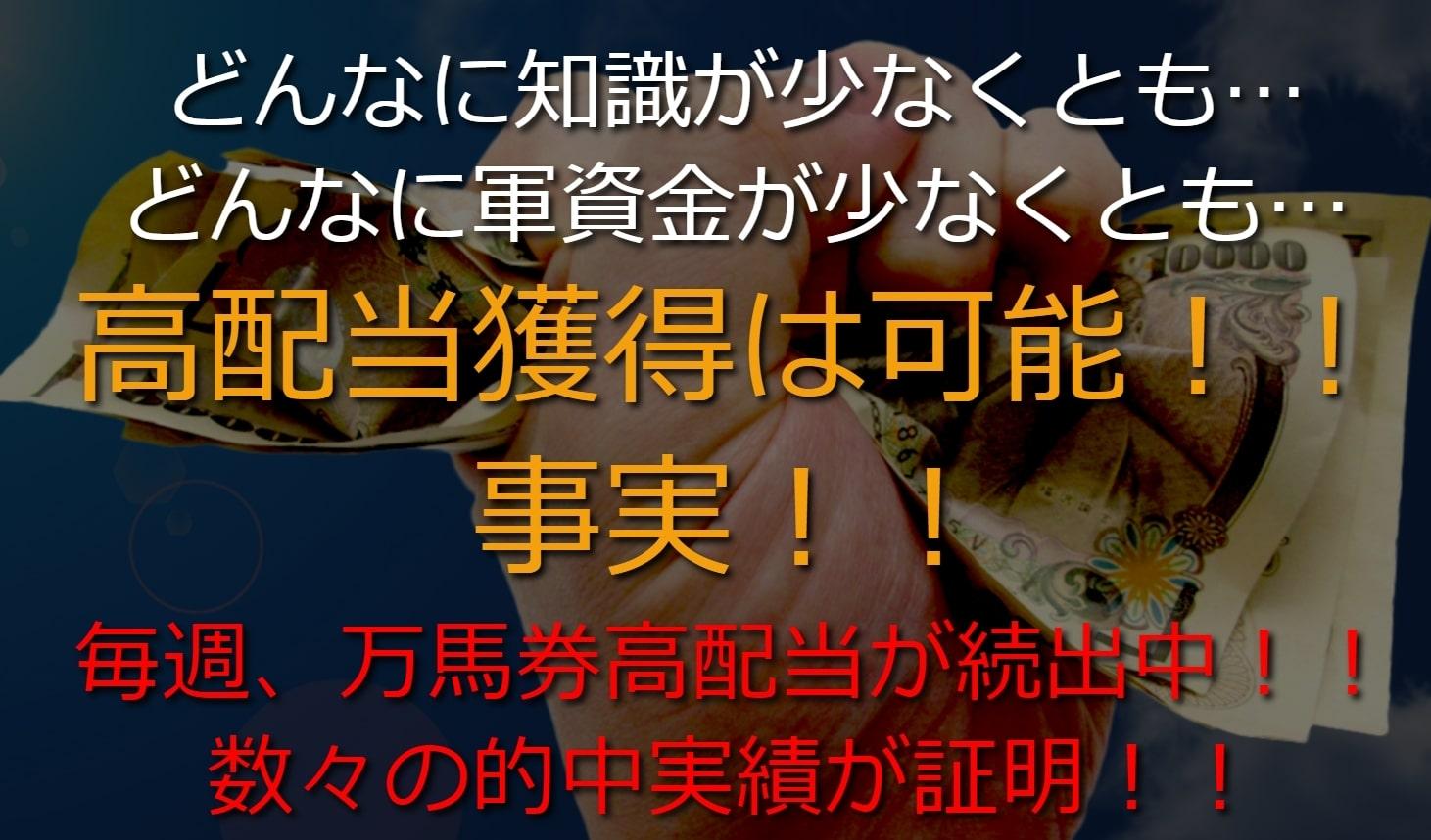 シャーロック_特徴