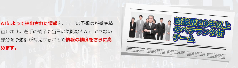 競艇トップ_競艇トップの特徴02_悪徳ガチ検証Z