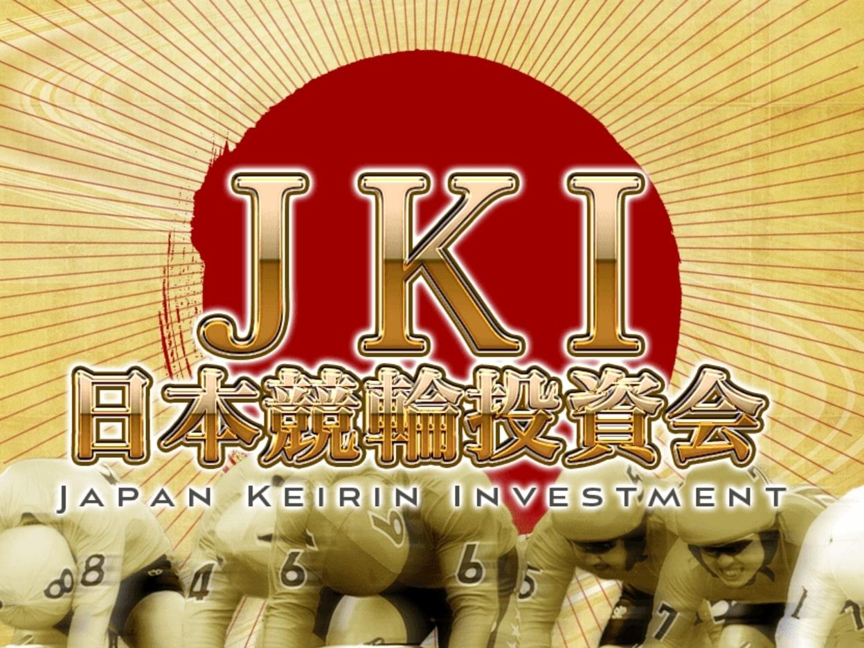 日本競輪投資会_トップページ