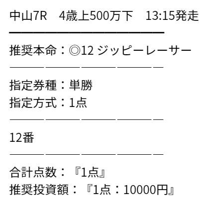 アクセス_無料情報_2021年1月10日