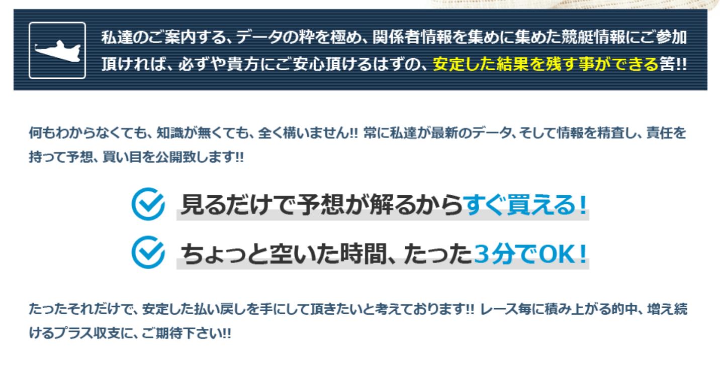 アクアライブ_特徴01