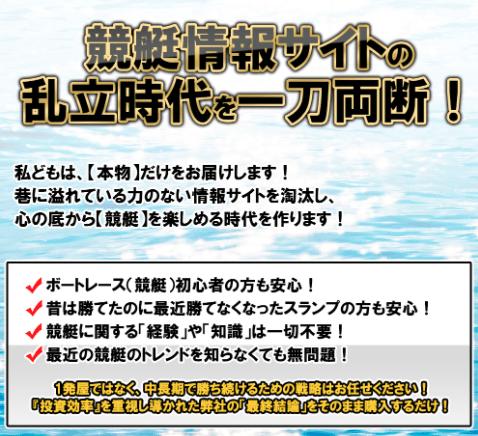 ボートキングダム_特徴