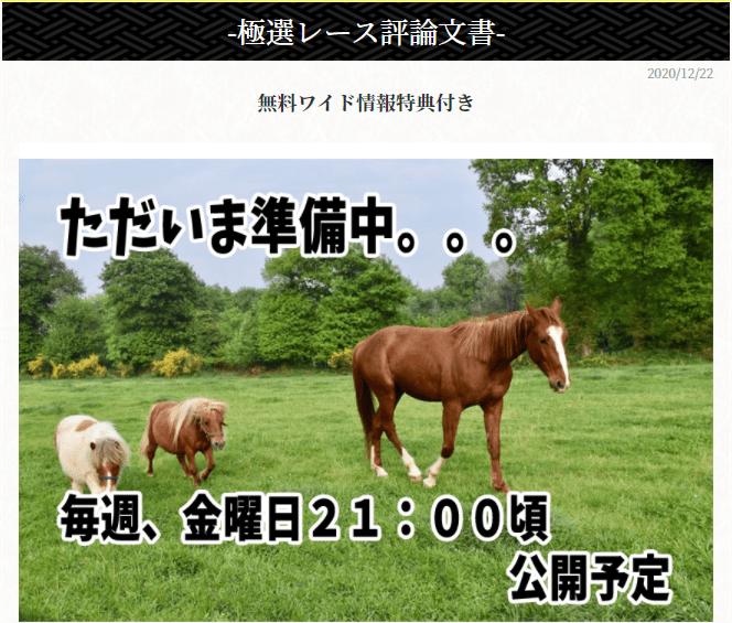 ATARU(アタル)_無料情報