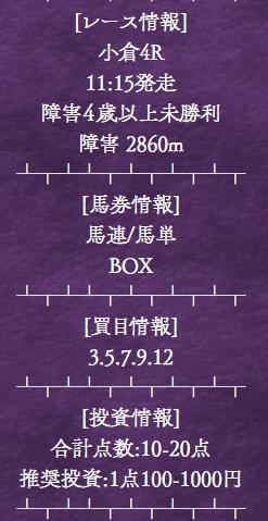 アルカナム_無料情報_20210221_02