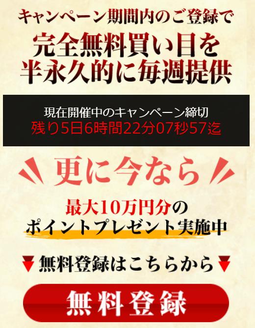 TENKEI_登録フォーム