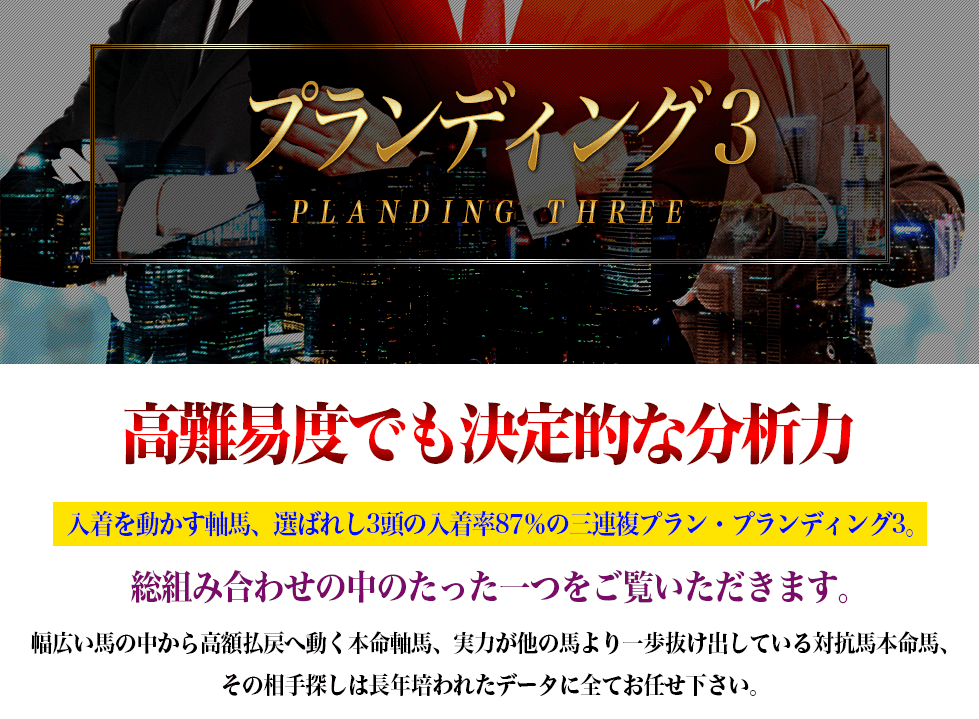 アルケミスト_有料情報_ブランディング3