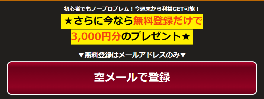 競馬大陸Ⅱ_空メフォーム