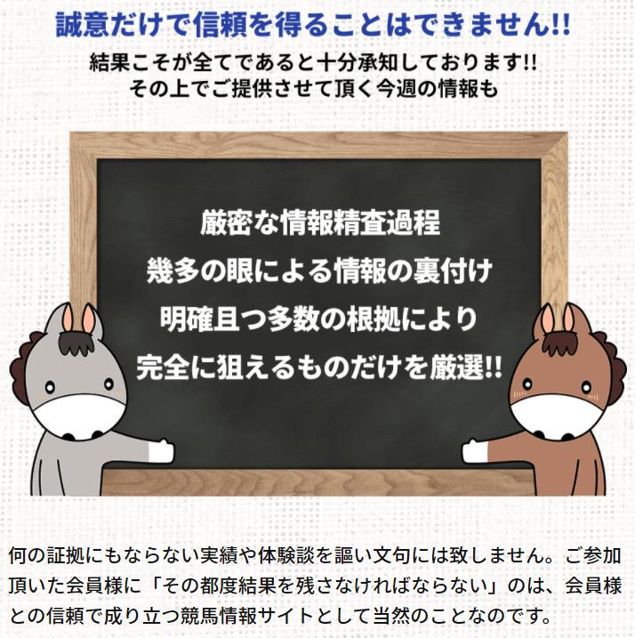 merit(メリット)_特徴02