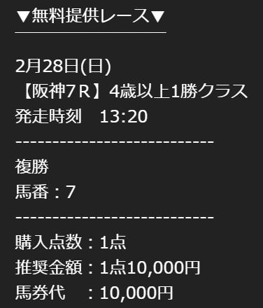 アルケミスト_無料情報_20210228