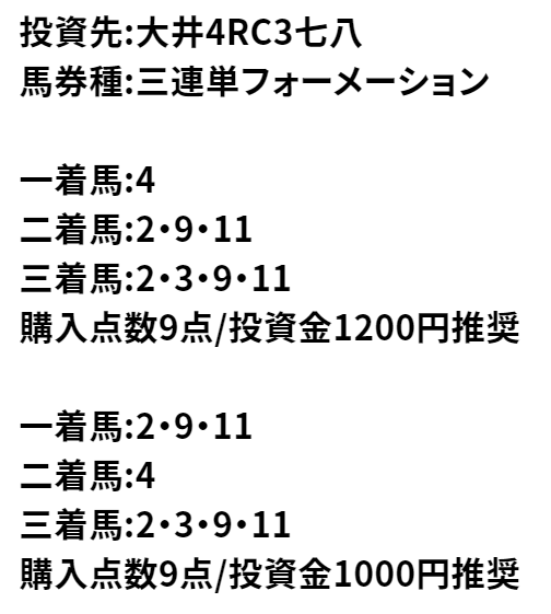 ばかうけ_無料情報_20210413