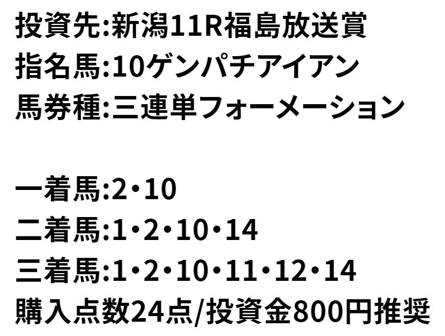 ばかうけ_無料情報_20210425