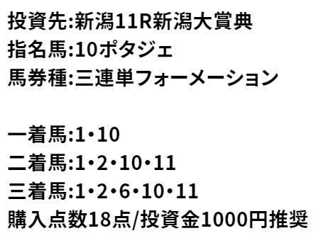 ばかうけ_無料情報_20210509