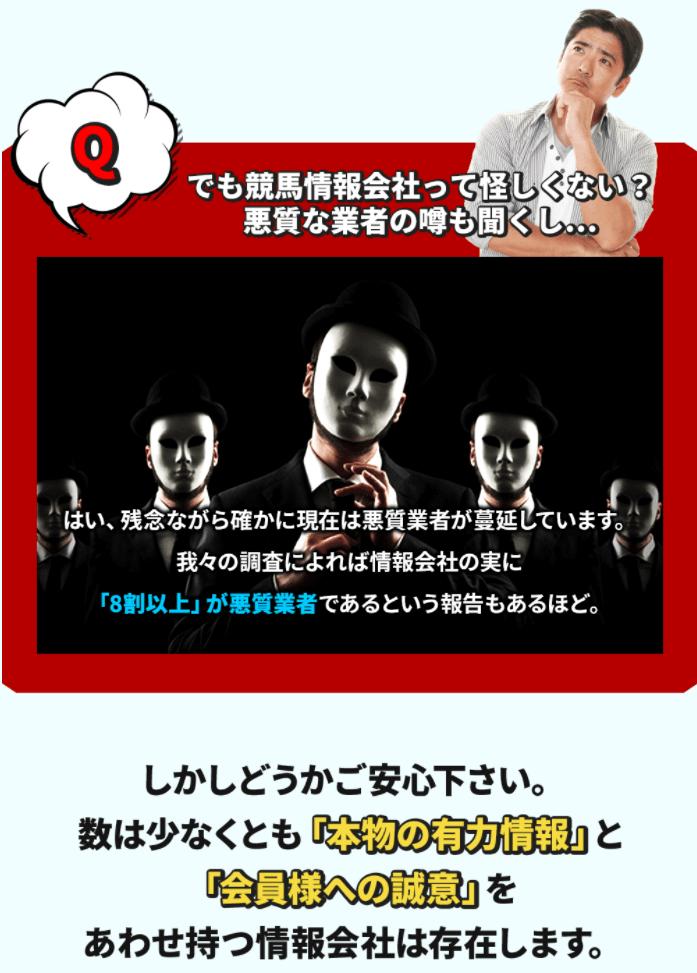 ヒーローズ_特徴02