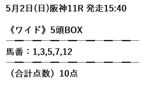 穴党ピカイチ_無料情報_20210502