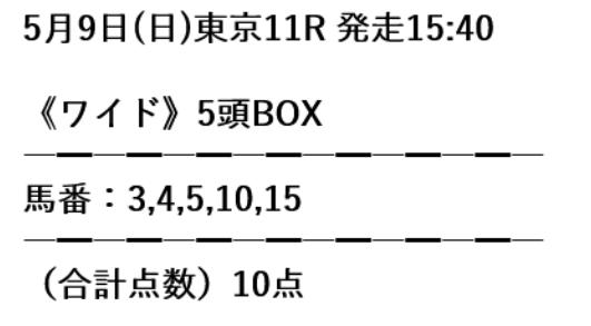 穴党ピカイチ_無料情報_20210509