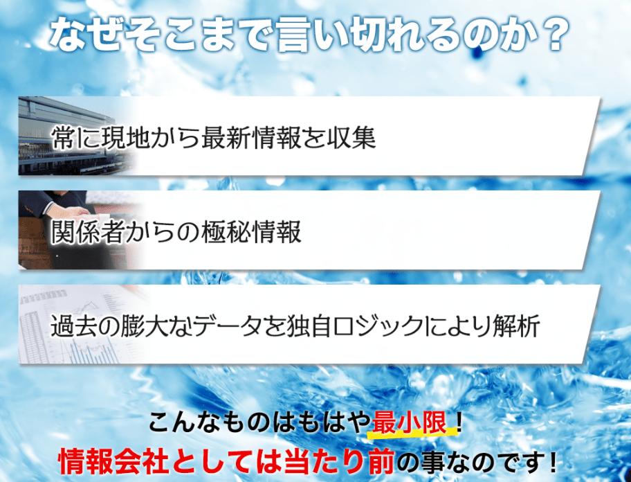 リーダーシップ_特徴01