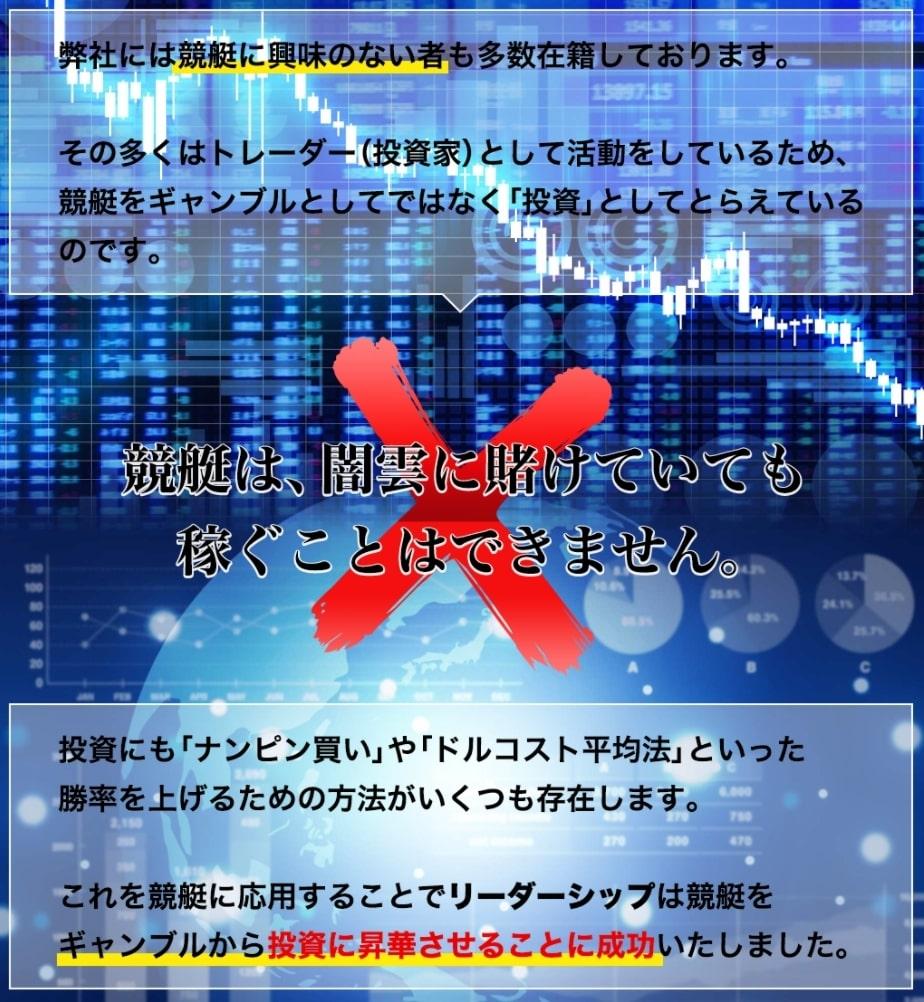 リーダーシップ_特徴02